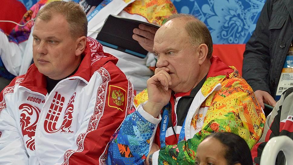 Лидер КПРФ Геннадий Зюганов (справа) на командных соревнованиях по фигурному катанию
