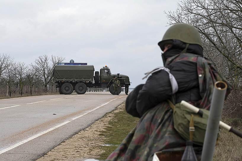 В ночь на 1 марта неизвестными вооруженными людьми, направленными из Киева, была предпринята попытка захвата здания Министерства внутренних дел Автономной Республики Крым