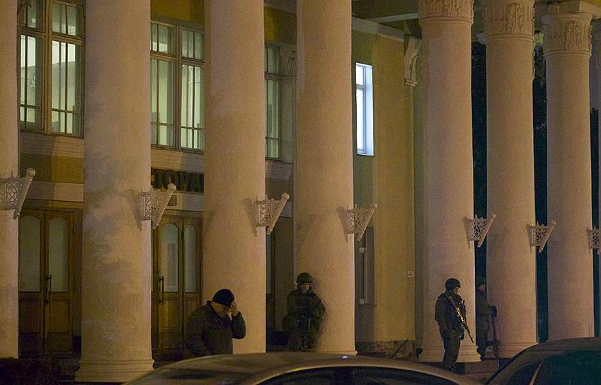 В Харькове в результате столкновений пострадали 97 человек