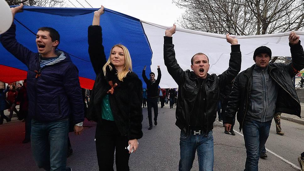 Россия готова оказать Крыму финансовую помощь