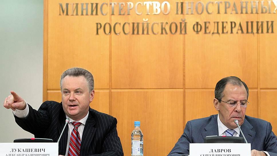 Как российский МИД ответил госсекретарю США