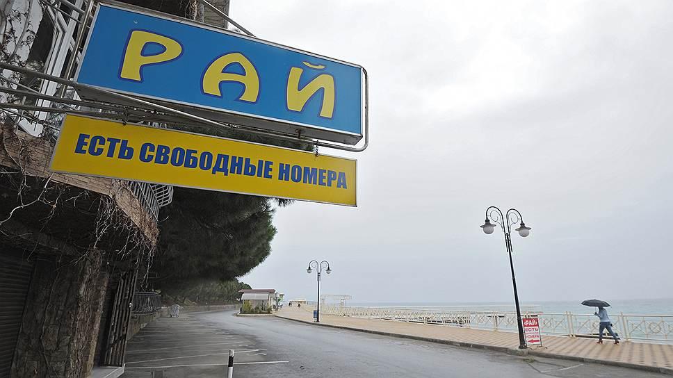 Украина затягивает пояса