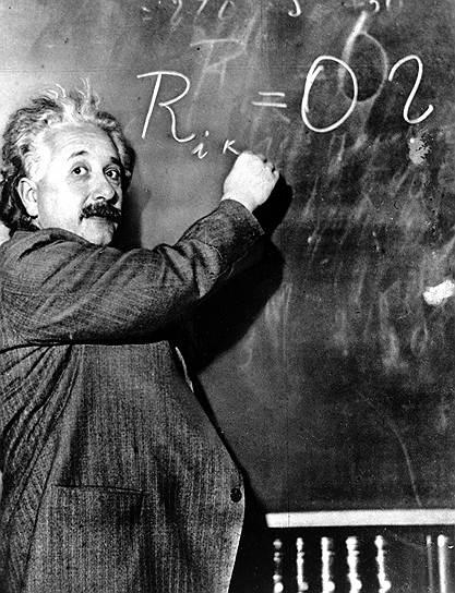 «Воображение — это все. Это предварительный показ предстоящих событий в жизни» <br>В гимназии Альберт Эйнштейн не был в числе первых учеников — за исключением таких дисциплин, как математика и латынь. Из-за авторитарного отношения учителей к ученикам и требований механически заучивать материал (о чем ученый позднее говорил, что это наносит вред самому духу учебы и творческому мышлению) Эйнштейн часто вступал в споры со своими преподавателями