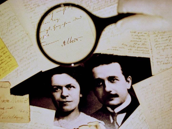 «Нельзя обвинять гравитацию в том, что люди влюбляются» <br>В январе 1903 года Альберт Эйнштейн женился на двадцатисемилетней Милеве Марич (на фото), позднее у них родились трое детей. С Марич Эйнштейн познакомился в цюрихском Политехникуме: она была единственной студенткой на курсе и его сокурсницей. Пара развелась в 1919 году