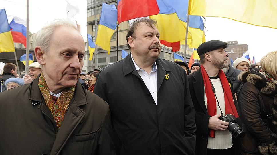 Политик Геннадий Гудков (в центре) на антивоенном марше в Москве