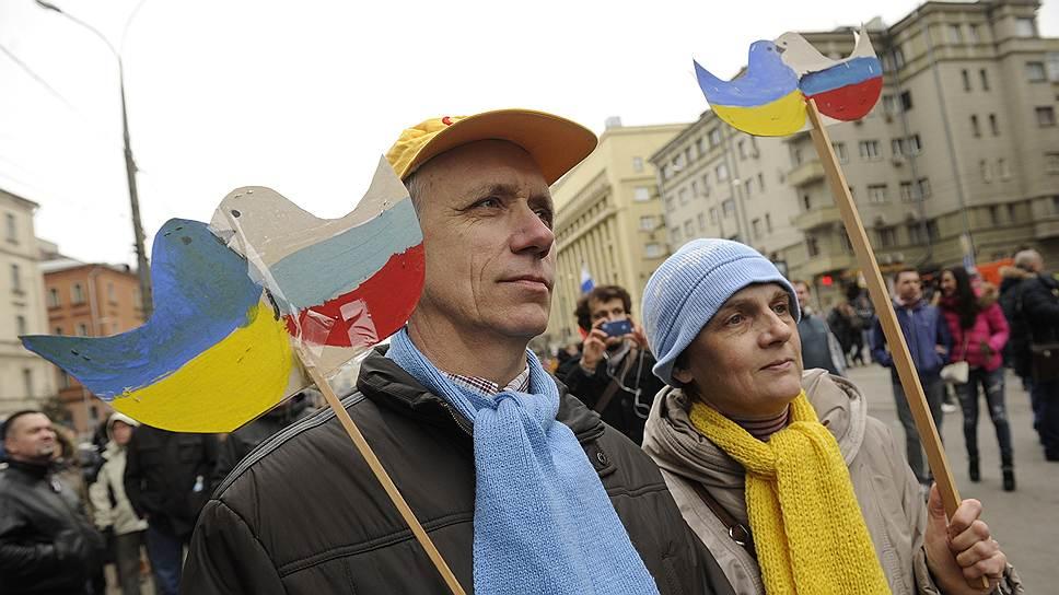 Участники «Марша мира» в Москве