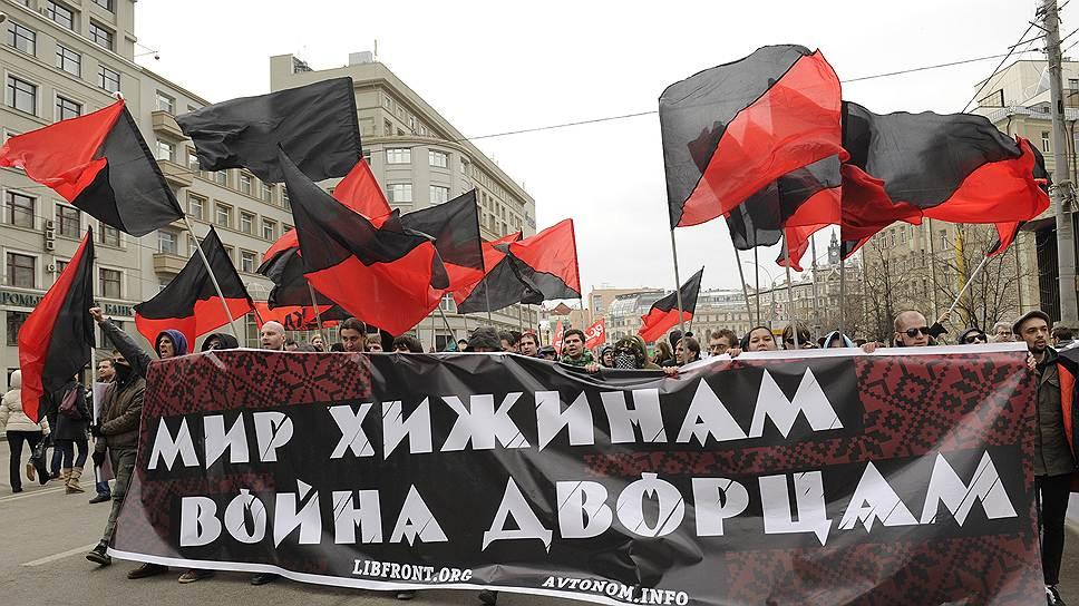 Шествие противников военного вмешательства России в ситуацию в Крыму