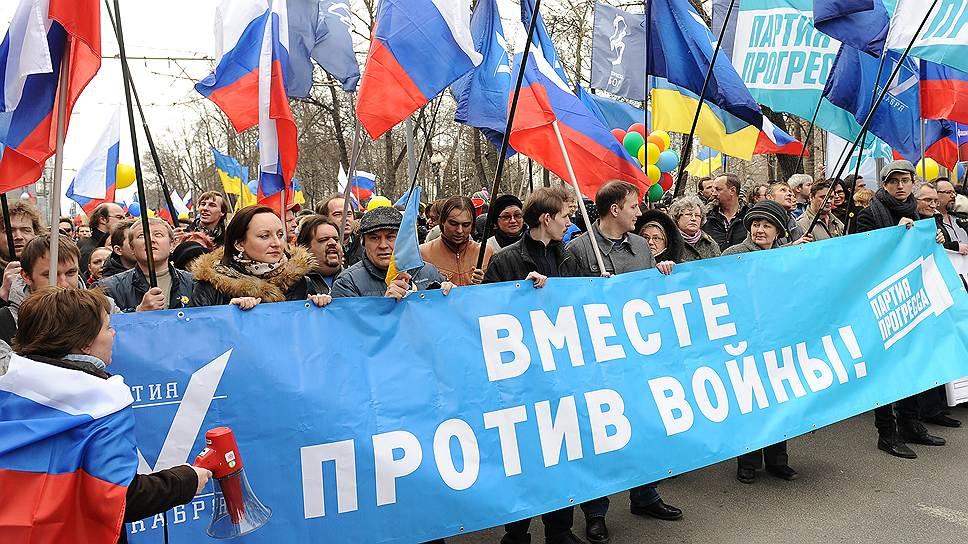 Участники антивоенного шествия в центре Москвы