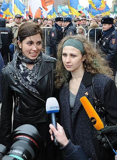 Надежда Толоконникова (слева) и Мария Алехина на митинге «Марш мира» в Москве