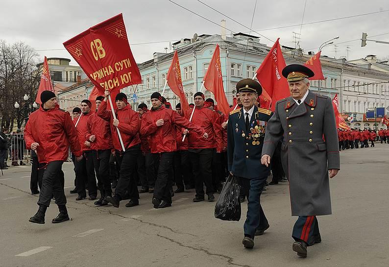 Шествие последователей телеведущего Сергея Кургиняна и его движения «Суть времени»