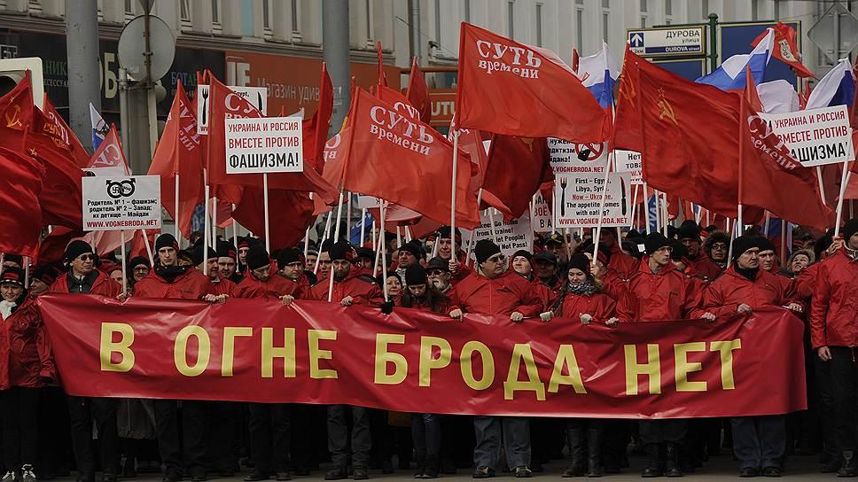 Участники движения «Суть времени» в центре Москвы