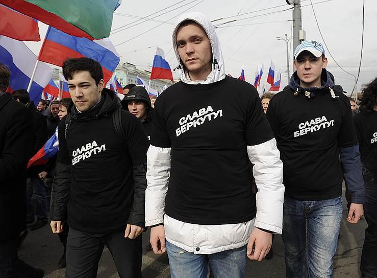 Митинг в поддержку политики России на полуострове Крым