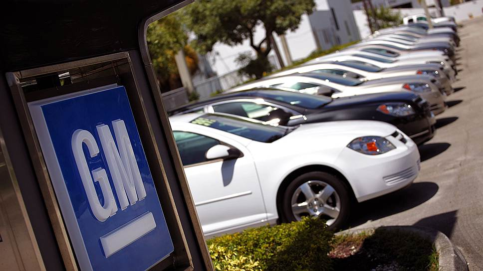 Почему GM отозвала 1,5млн автомобилей