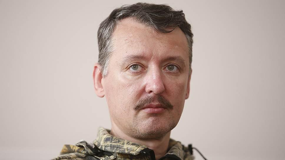 Бывший лидер ополчения Игорь Гиркин (Стрелков)