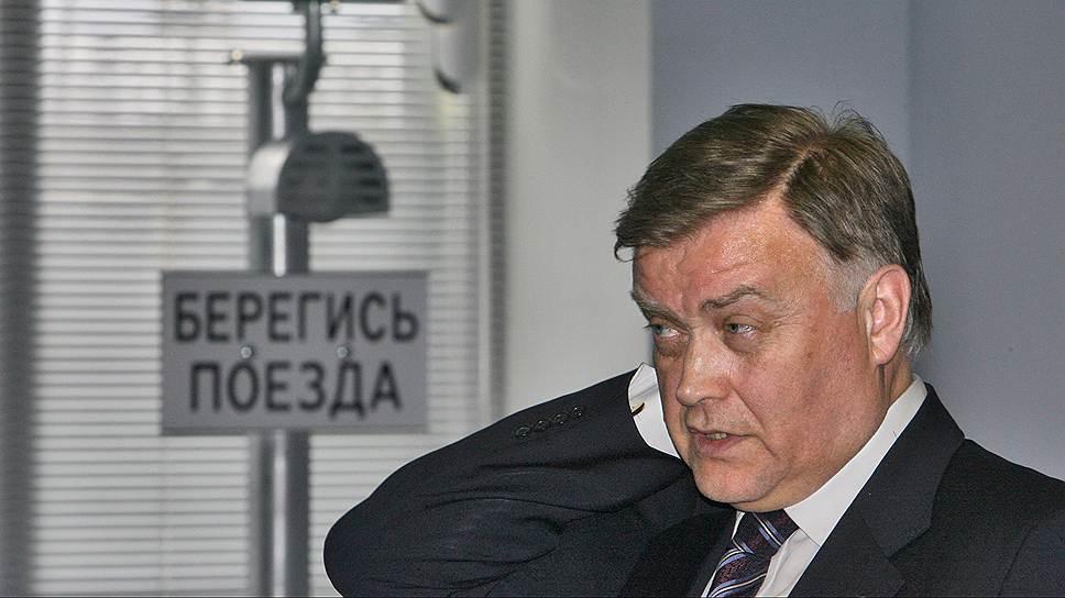 Бывший президент ОАО «Российские железные дороги» Владимир Якунин