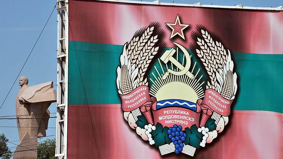 Как пример Крыма воодушевил Приднестровье