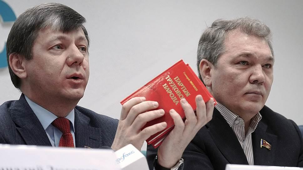 Член ЦК КПРФ Дмитрий Новиков (слева), депутат Госдумы Леонид Калашников (КПРФ)