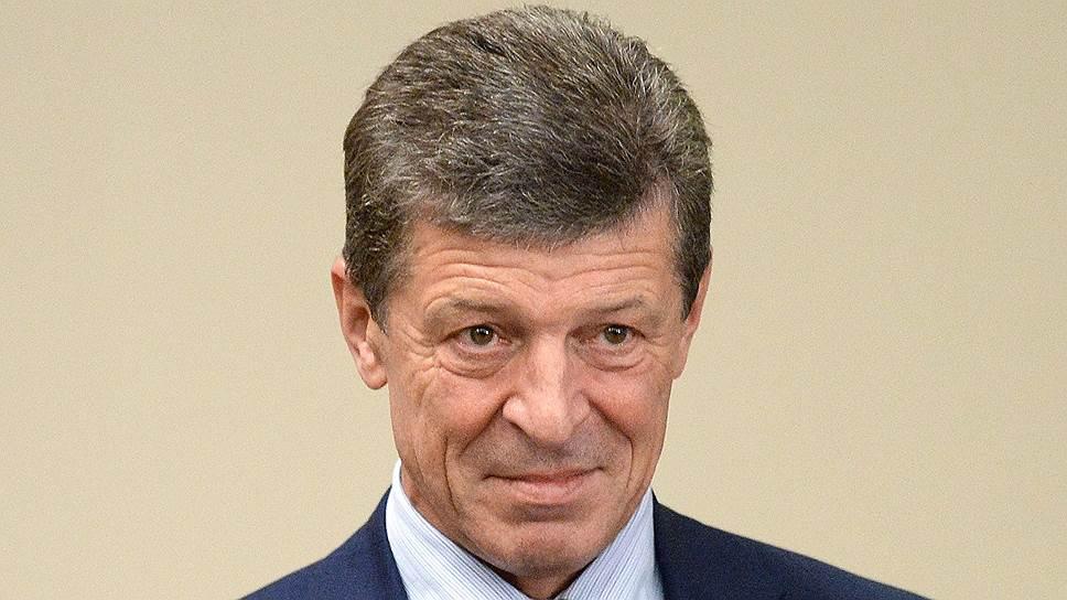 Заместитель премьер-министра РФ Дмитрий Козак