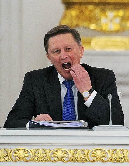 Экс-руководитель администрации президента России Сергей Иванов (ныне — спецпредставитель президента по вопросам природоохранной деятельности, экологии и транспорта)