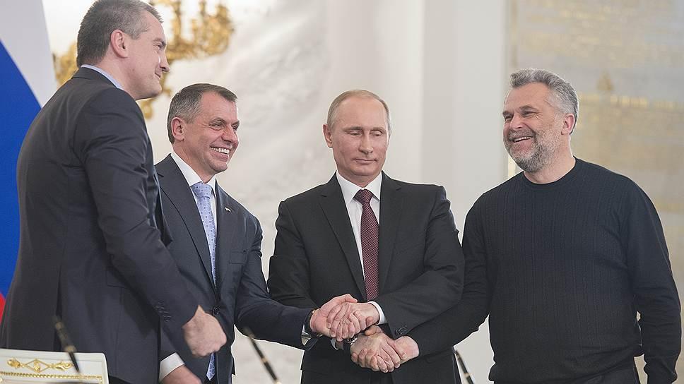 Как Владимир Путин подписал договор о вхождении Крыма в состав России