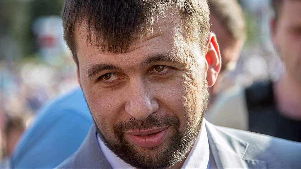 Председатель Народного совета ДНР Денис Пушилин