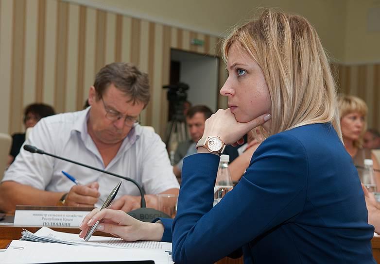 Бывший прокурор Республики Крым Наталья Поклонская (ныне — депутат Госдумы)