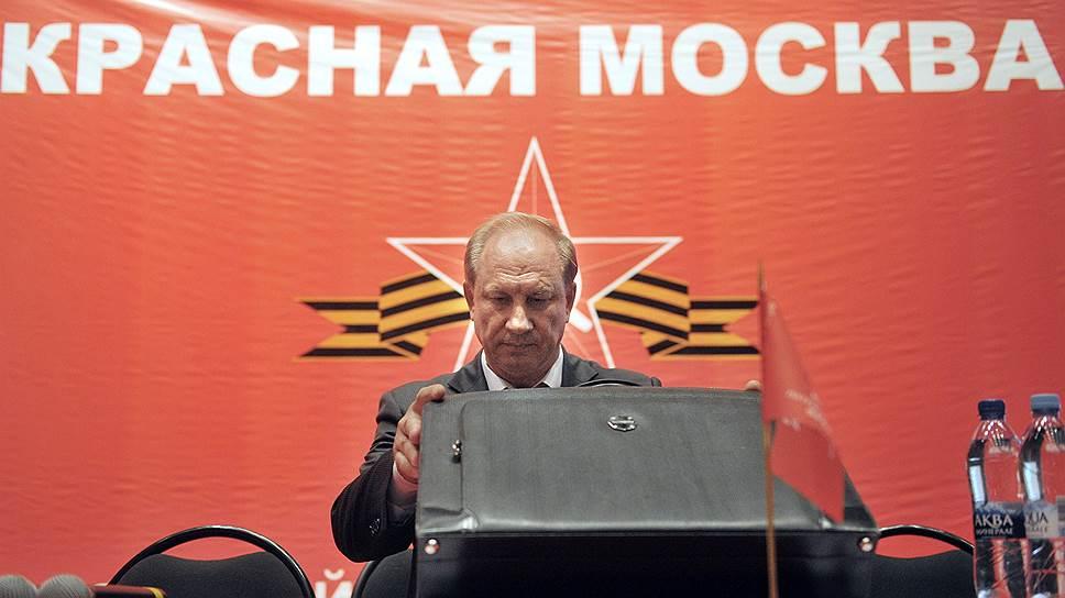 Депутат Госдумы Валерий Рашкин