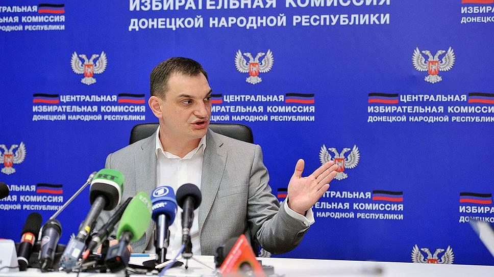 Бывший председатель Центральной избирательной комиссии ДНР Роман Лягин (в 2014-2016 годах)