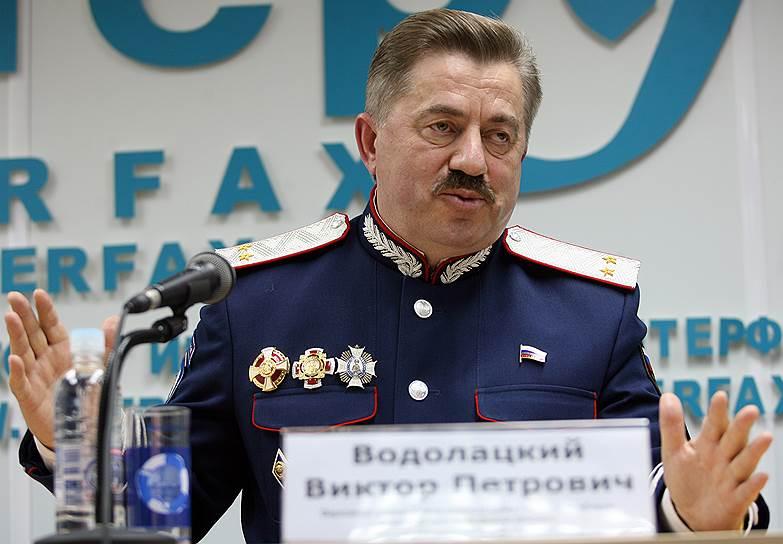 Депутат ГД казачий генерал Виктор Водолацкий