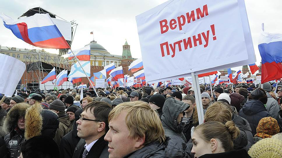 Рейтинг Владимира Путина побил пятилетний рекорд