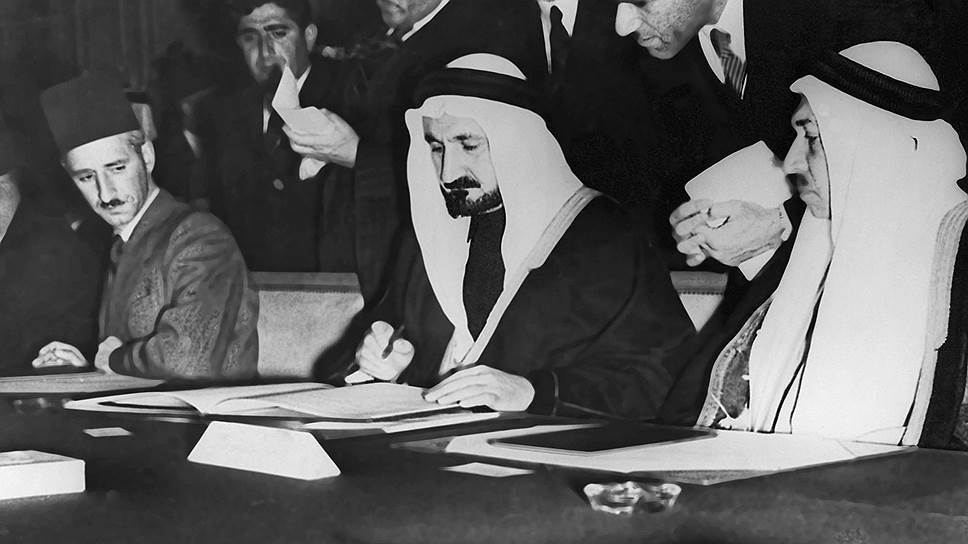 1945 год. В Каире основана Лига арабских государств. В состав Лиги первоначально вошли Египет, Сирия, Ливан, Ирак, Трансиордания (ныне Иордания), Саудовская Аравия и Йемен