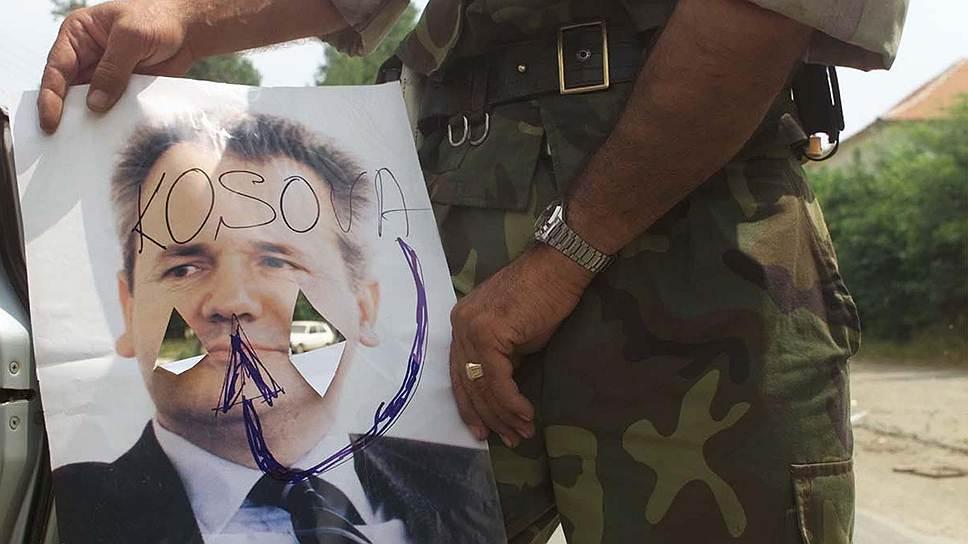 9 июня 1999 года представителями армии СРЮ и НАТО был подписан  военно-технический договор о выводе с территории Косово войск и полиции Союзной Югославии и о размещении на территории края международных вооруженных сил. Операция «Союзная сила» объявлялась завершенной