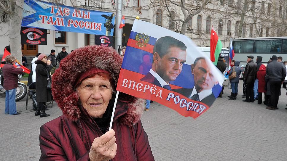 Как Дмитрий Медведев поручил подготовить программу по развитию Крыма