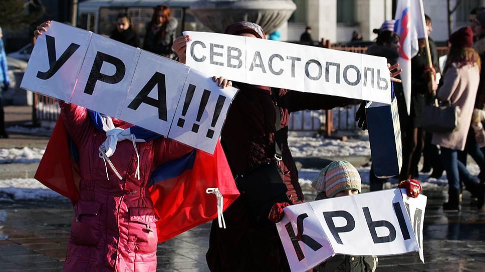 Как для Крыма разработали «дорожную карту»