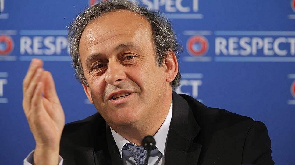 Как UEFA учредил новый футбольный турнир