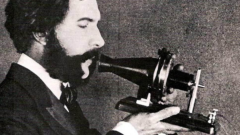 1893 год. Начала работу первая в мире телефонная компания «Александр Белл»