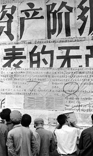Маршал КНР Линь Бяо, считавшийся правой рукой и наследником Мао Цзэдуна : «Ну, убивали людей в Синьцзяне: за дело убили или по ошибке — все равно не так уж много. Еще убивали в Нанкине и других местах, но все равно в целом погибло меньше, чем погибает в одной битве. Так что потери минимальны, так что достигнутые успехи максимальны, максимальны. Это великий замысел, гарантирующий наше будущее на сто лет вперед. Хунвэйбины — это небесные воины, хватающие у власти главарей буржуазии» <br>Уже в августе 1967 года все пекинские газеты начали называть тех, кто выступал против политики Мао «шныряющими по улицам крысам» и открыто призывали к их убийству. При этом арестовывать хунвейбинов (борцов с антимаоистами) запрещалось