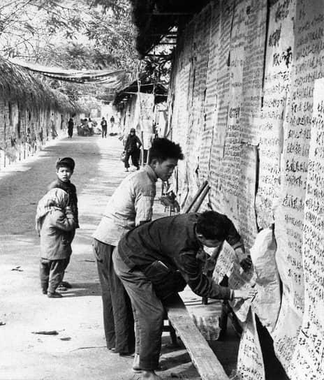 Последствия «культурной революции» были еще более пугающими, чем последствия  политики «большого скачка»: пострадали около 100 млн человек. Репрессиям подверглись около 5 млн членов партии. Они были заменены Мао на фанатичных последователей культа личности