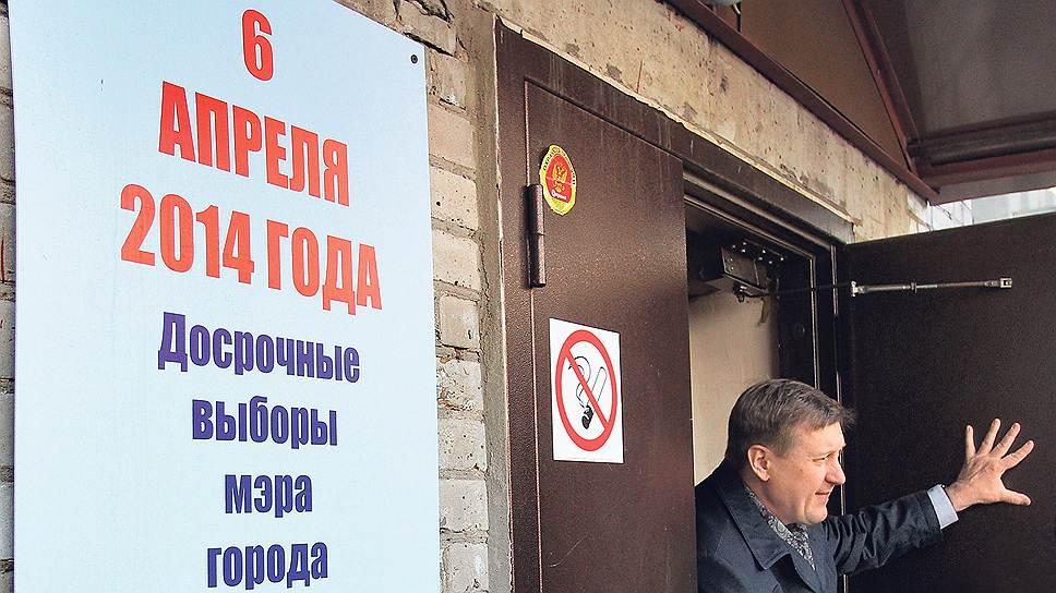 Анатолий Локоть считает свой результат на выборах победой всей оппозиции