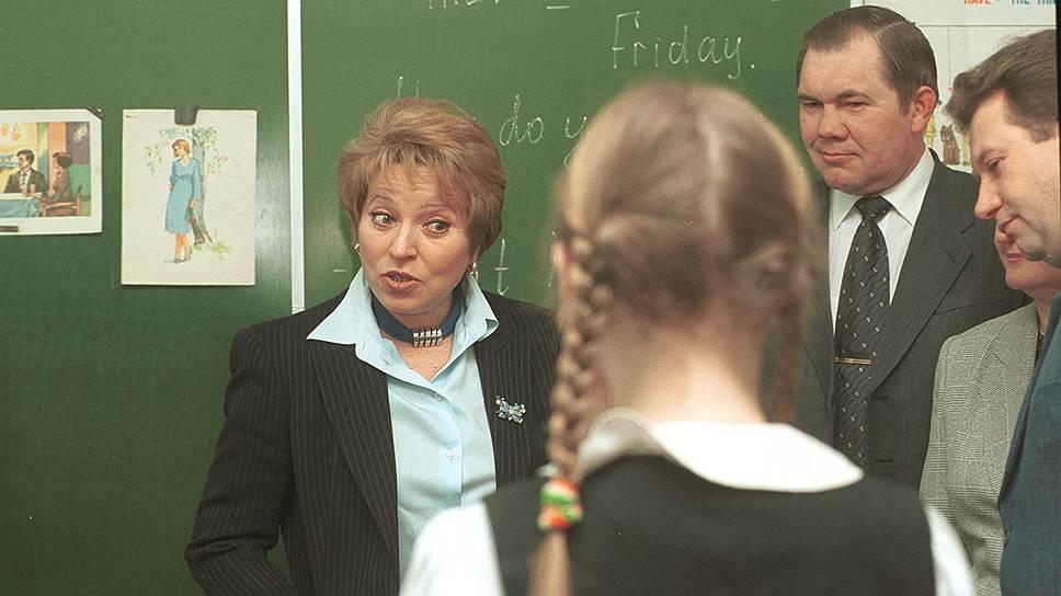 В 1991 году она перешла на дипломатическую службу, став послом СССР, а затем РФ на Мальте. Проработав в министерстве до 1998 года, госпожа Матвиенко получила пост вице-премьера в правительстве Евгения Примакова