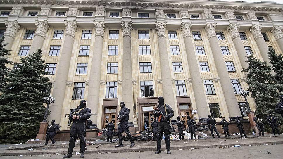 Как сотрудники украинских спецслужб отбили здание облгосадминистрации в Харькове