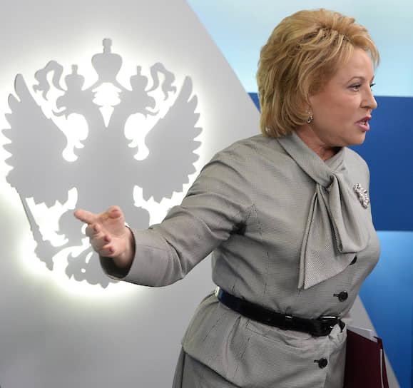 С декабря 2013 года Валентина Матвиенко также занимает пост председателя Совета межпарламентской ассамблеи СНГ