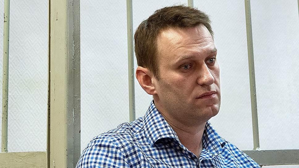 Почему на Алексея Навального завели новое дело
