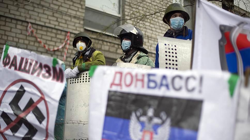Как юго-восток Украины не подчинился ультиматуму Киева