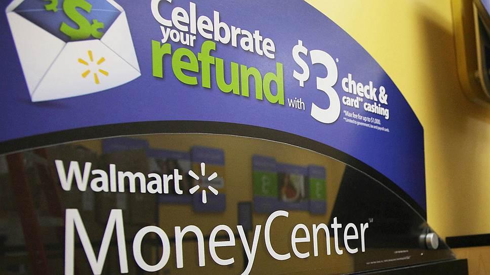 Как Wal-Mart выходит на рынок денежных переводов
