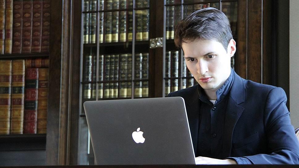 """Основатель социальной сети """"В Контакте"""" Павел Дуров"""