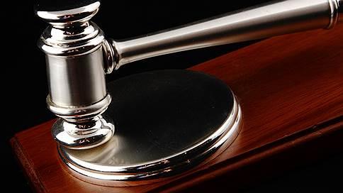 «Янтарный король» не хочет на родину  / В Польше суд рассматривает запрос об экстрадиции бизнесмена