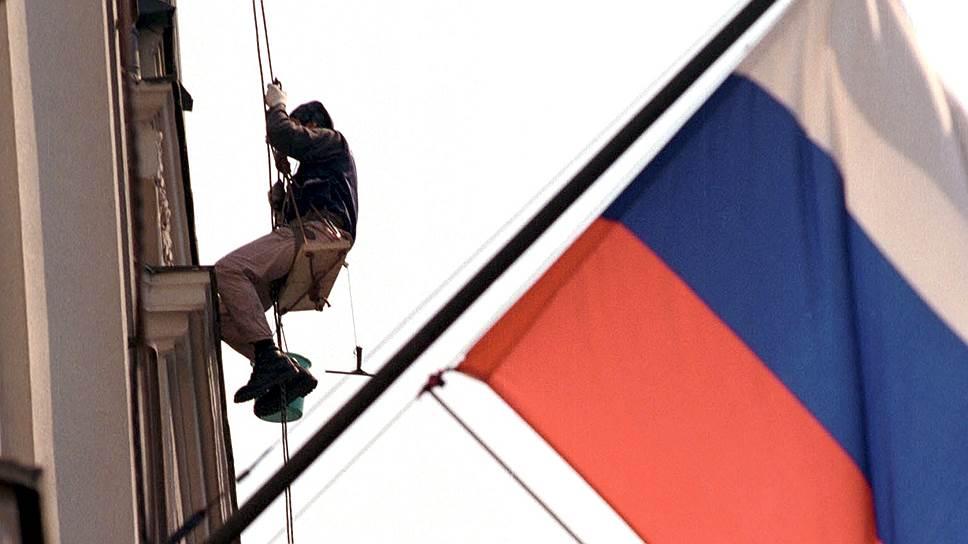 Почему S&P понизило рейтинг России