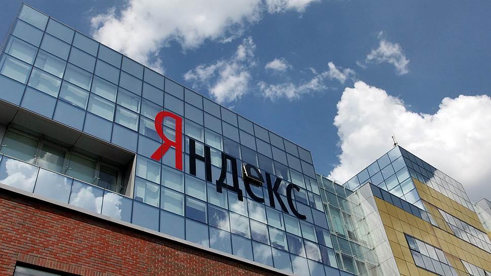 Почему «Яндекс» потерял больше $1 млрд