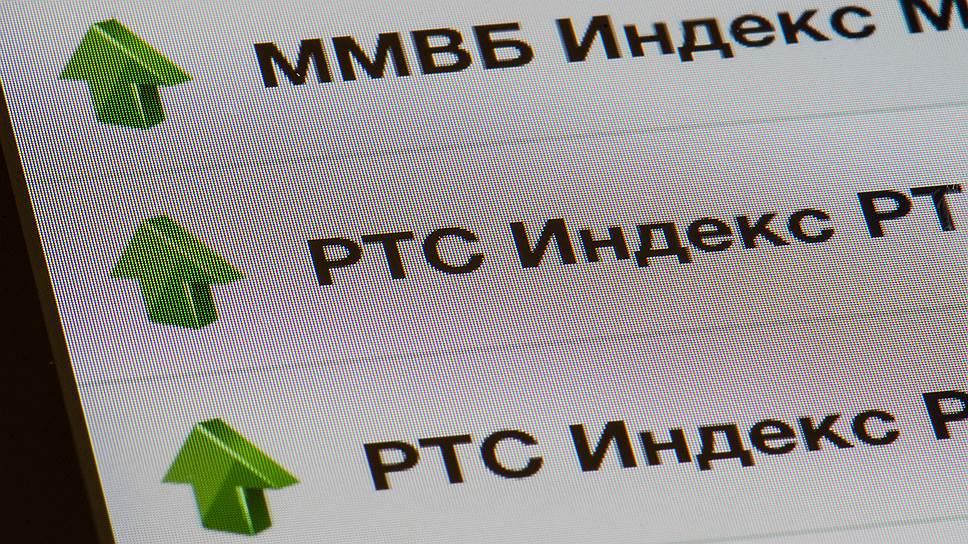 Как инвесторы отреагировали на антироссийские санкции
